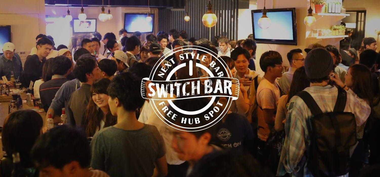 witchBar 東心斎橋店―standingstyle―
